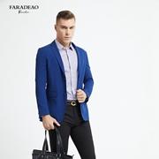 法拉狄奥 男士春季穿什么?你有头绪了吗