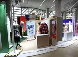 天猫发布线上销售趋势色 消费偏好大数据吸引服饰品牌