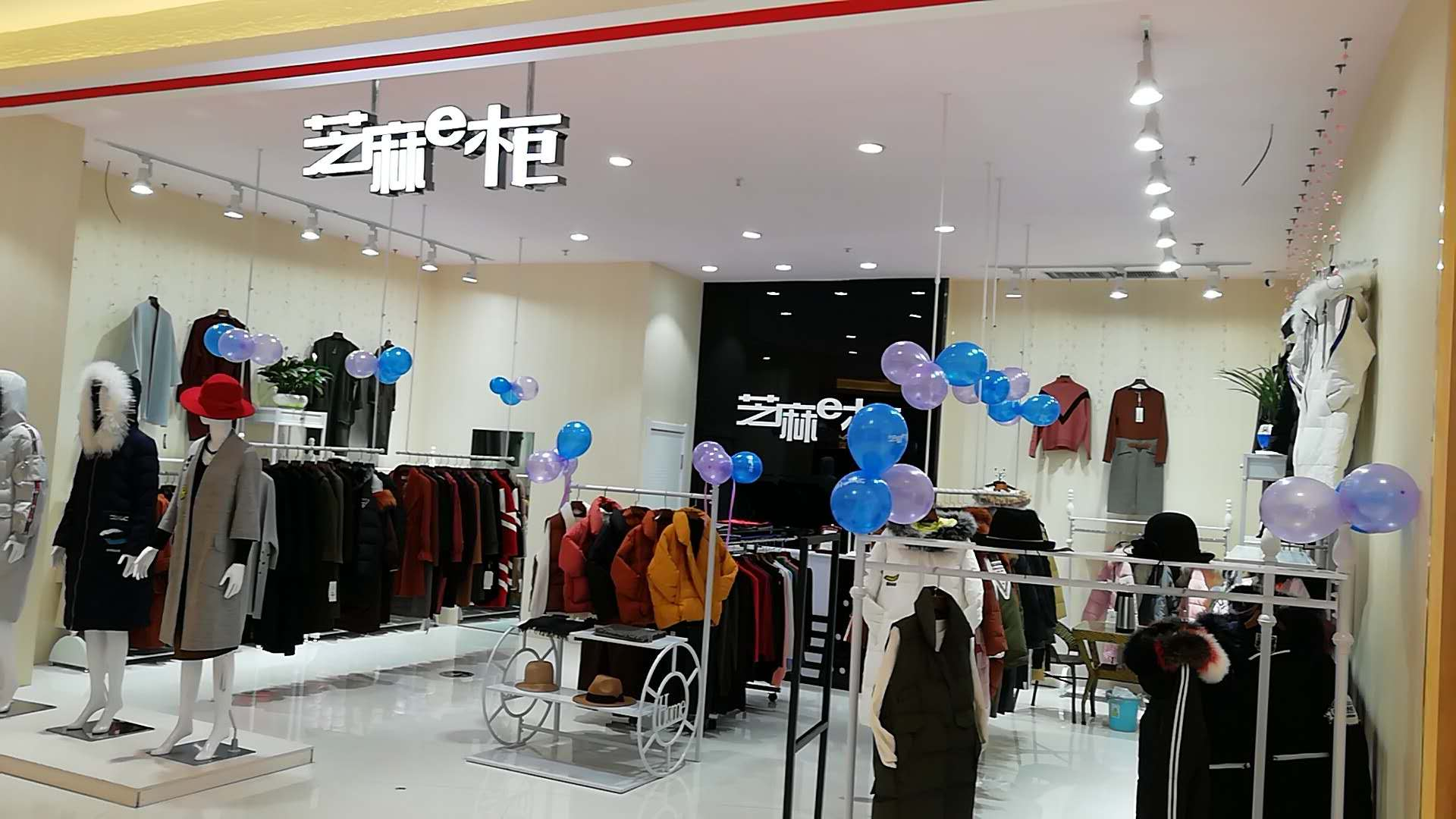 格蕾斯芝麻e柜女裝免費鋪貨、報裝修、保姆式輔導開店