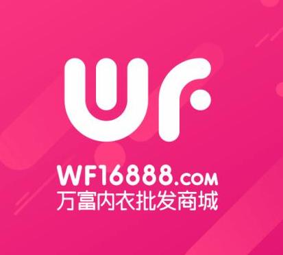广东万富信息科技有限公司