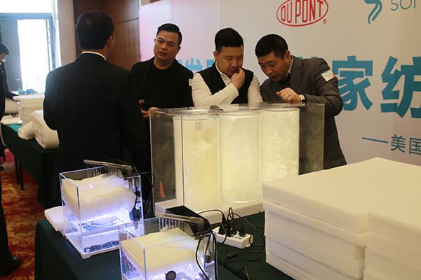 美国杜邦生物质材料SORONA®产品发布会暨战略合作签约仪