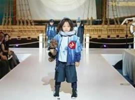 童装设计大赛启动