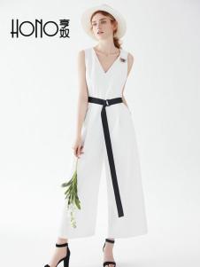 亨奴女装新款白色套装