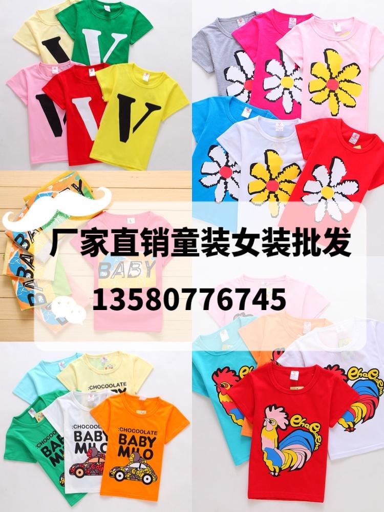 江苏常熟童装批发厂家直销2018新款韩版男童拉加棉短袖T恤衫批发货到付款洋气新款童装批发