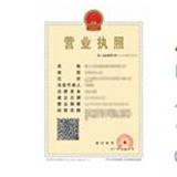 广州娇泫黛迩服饰有限公司企业档案