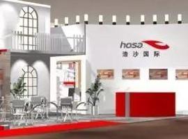 浩沙2017年营业额11.99亿元 2018继续推进新零售