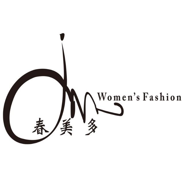 春美多女装折扣品牌加盟