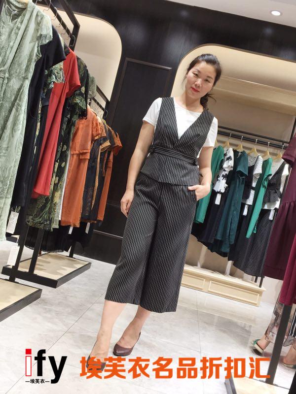 塵色服裝18夏季品牌女裝折扣批發