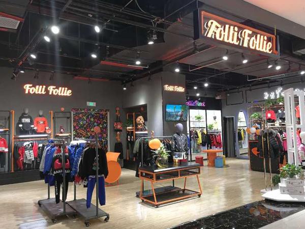 芙丽芙丽follifollie加盟店品牌旗舰店店面