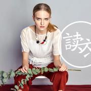 读衣拾年| 深圳南油现货买手节-4月11日秀票申请中
