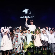 miidiitapir 小食梦兽「我看你看我」上海时装周发布会完美落幕