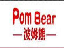 波姆熊童装贸易有限公司
