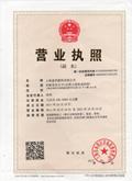 上海素芮服饰有限公司企业档案