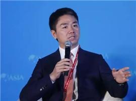 刘强东:互联网红利在消退,下一风口是传统行业