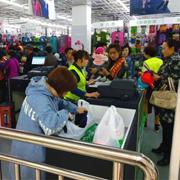 加盟奥库运动超市利润如何?