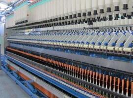 伊藤忠商事提高对越南国营纺织企业的出资比例