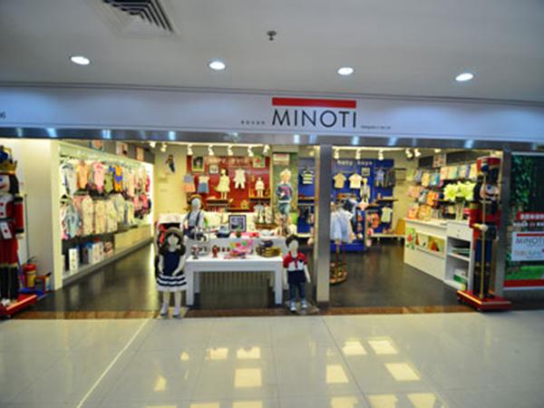 米诺特童装终端专卖店品牌旗舰店店面