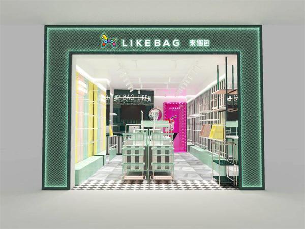 LIKEBAG來個包实体店铺形象图片