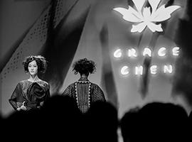 迎来十周岁的Grace Chen:让我们的强项更强!