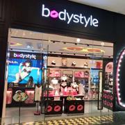 恭喜BodyStyle布迪设计贵州省仁怀市国贸购物中心店盛大开业!
