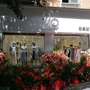 热烈祝贺朗黛旗下-MYMO&M.HITI四川达州店开业大吉!
