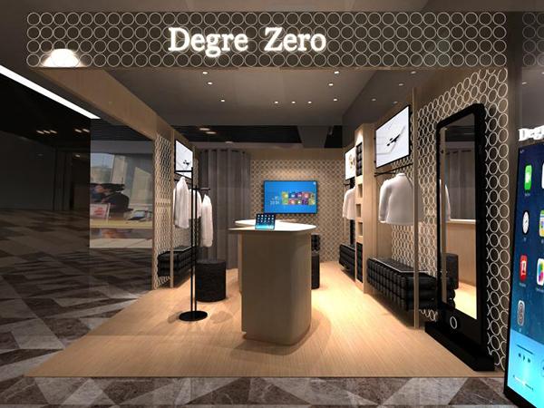Degré Zéro终端专卖店