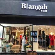 新店速递│Blangah广州城市新中轴线上的时装宣言