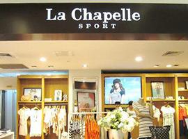 拉夏贝尔组团收购法国女装Naf Naf 总资金为5200万欧元