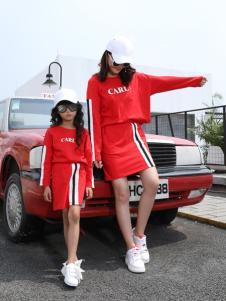 卡儿菲特红色套装亲子装