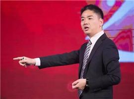 刘强东:京东将开放共享无界零售赋能合作伙伴