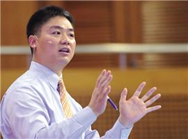 刘强东:京东公司并没有做假账