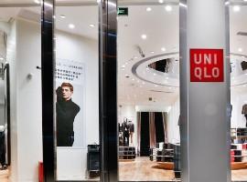 受益冬装销量增长 优衣库上半年收益增长37.7%