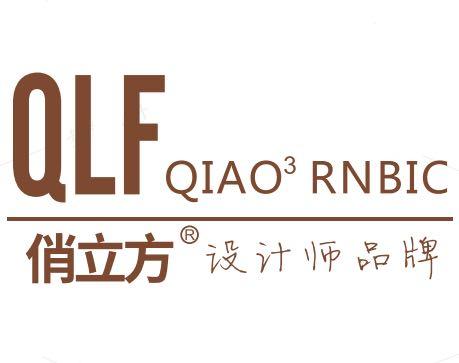QLF俏立方快时尚品牌女装联营加盟招商中【招商加盟】
