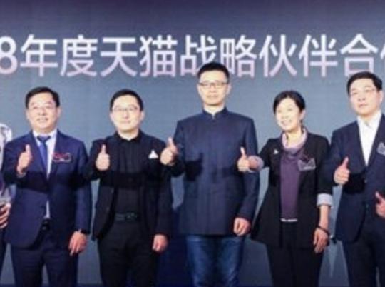 银泰陈晓东:在新零售下 这三大存量的盘活不可或缺