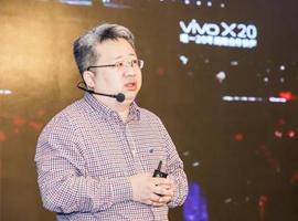 韩都衣舍赵迎光:未来企业最重要的是是赋能