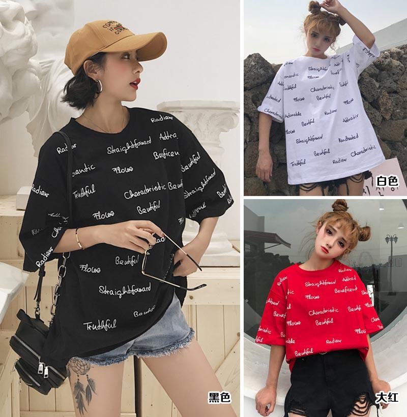 圆领时尚短袖女式T恤【供应】