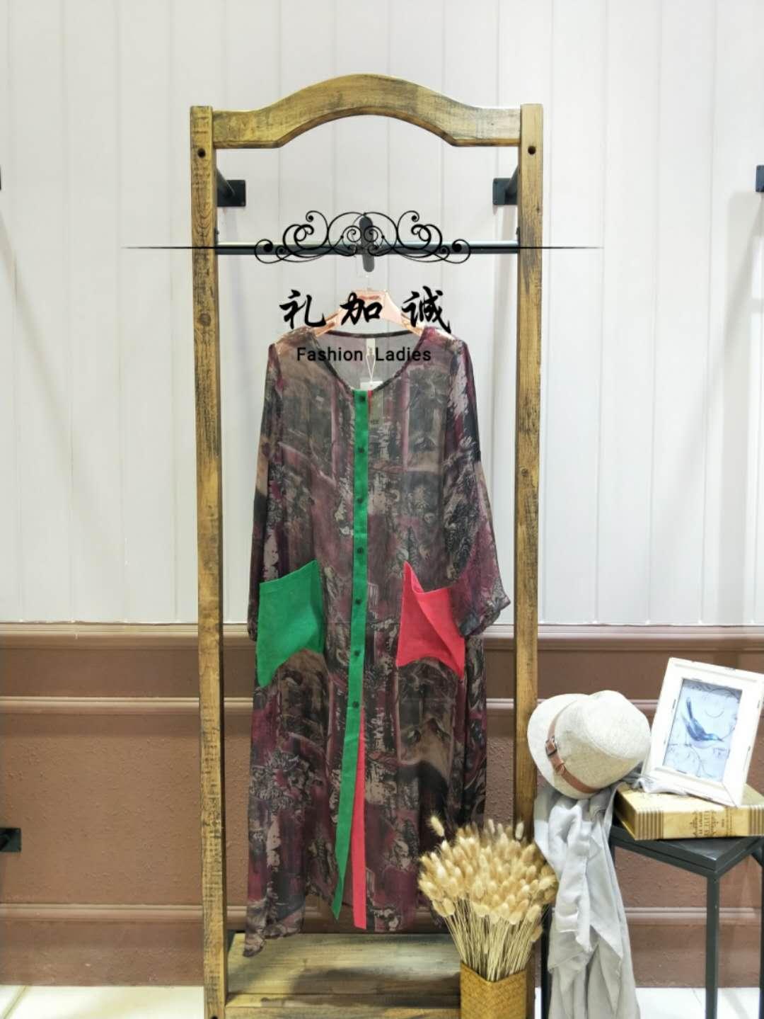 品牌折扣服装花晨月夕真丝连衣裙【供应】