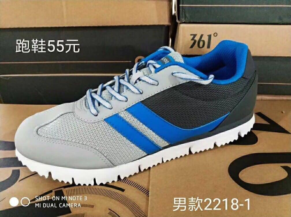 品牌男式运动休闲鞋【男式运动鞋供应】
