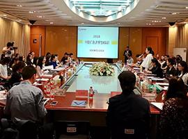 仲春时节最广范围的大学生时装周主题会议于广州举行