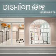 祝贺的纯山东济宁东大门新店即将开张