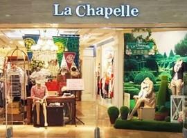 拉夏贝尔也开始海外并购 下一个中资买家会是谁?