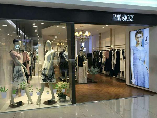 JANE STORY女装旗舰店
