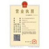 杭州相像服饰有限公司企业档案