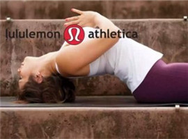 新任命:瑜伽服零售商Lululemon首席财务官4月底履新