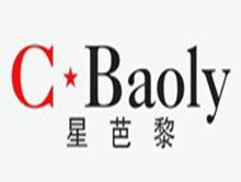 廣州金媞貿易有限公司