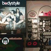 布迪设计BodyStyle:布迪带着夏日礼物,性感来袭!