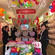 热烈祝贺中国服装网协助湖南怀化赵女士成功加盟都市新感觉!