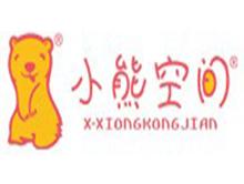 小熊空间xiaoxiongkongjian