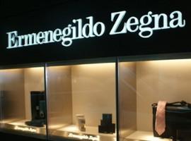 意大利Zegna公布2017年净利润激增64% 2018继续扩张