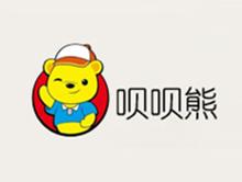 广州呗呗熊童装